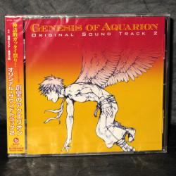 Yoko Kanno - Genesis of Aquarion Original Soundtrack 2