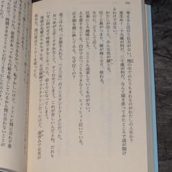 Aya Kito - 1 Liter Of Tears / 1 Litre no Namida BUNKO