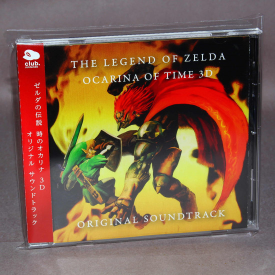 The Legend Of Zelda Ocarina Of Time 3D Official Soundtrack