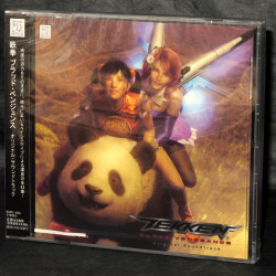 Tekken Blood Vengeance Original Soundtrack
