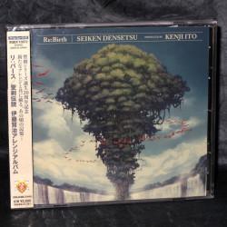 Re:Birth - Seiken Densetsu Mana Arrange Album