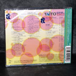 TAITO RETRO GAME MUSIC COLLECTION 3