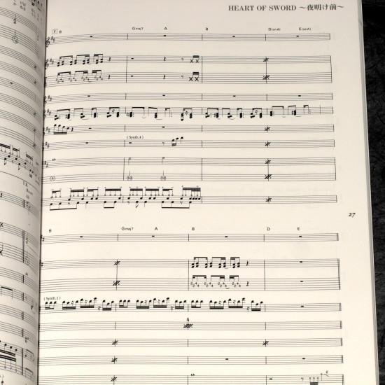 Rurouni Kenshin Band Score Selection