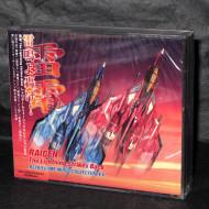 Raiden the Lightning Strikes Back RETRO GAME MUSIC