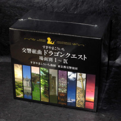 Symphonic Suite Dragon Quest Scene-Separated I~IX Box