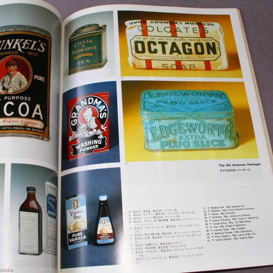 Idea International Graphic Art Typography - 177