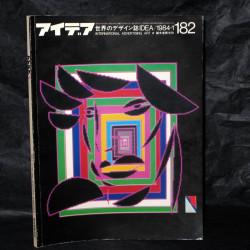 Idea International Graphic Art Typography - 182