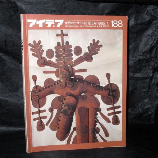 Idea International Graphic Art Typography - 188