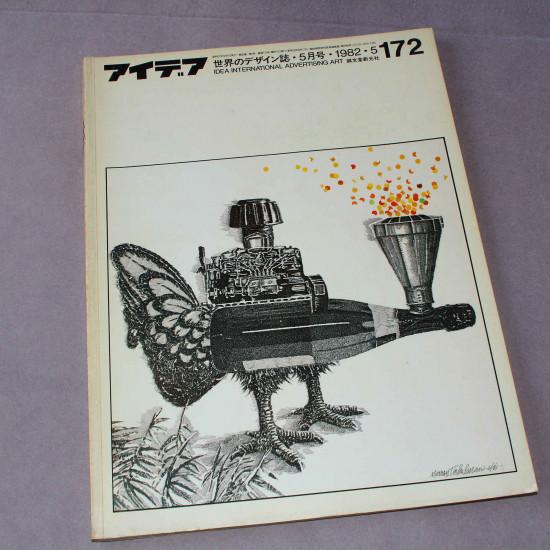 Idea International Graphic Art Typography - 172