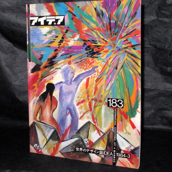 Idea International Graphic Art Typography - 183