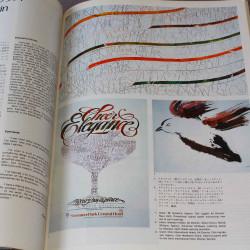 Idea International Graphic Art Typography - 186