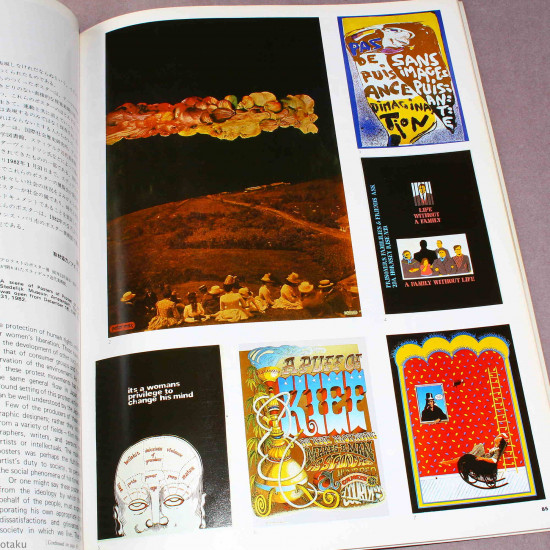Idea International Graphic Art Typography - 173