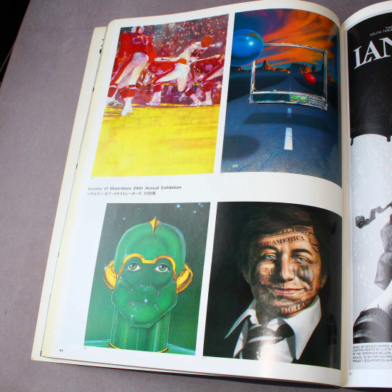 Idea International Graphic Art Typography - 174 - Takenobu Igarashi