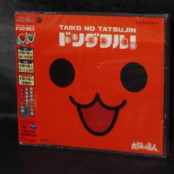 Taiko no Tatsujin Original Soundtrack Donderful!