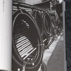 Daido Moriyama - Dog's Memory - Photo Art Book