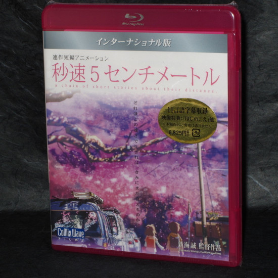 5 Centimeters Per Second - Blu-Ray