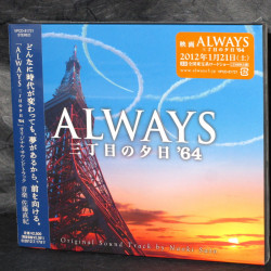 Naoki Sato - ALWAYS - Original Soundtrack