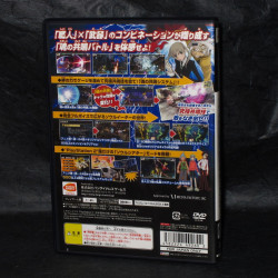 Soul Eater: Battle Resonance - PS2 Japan