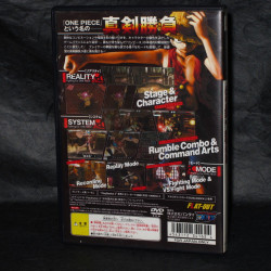 Fighting for One Piece - PS2 Japan