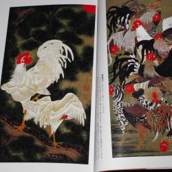 Ito Jakuchu Japan Art Book