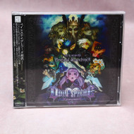 Odin Sphere - Original Soundtrack - 2012 Edition