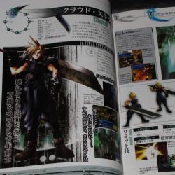 Final Fantasy VII 10th Anniversary Ultimania