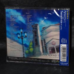 The Legend of Heroes Sora no Kiseki the 3rd OST