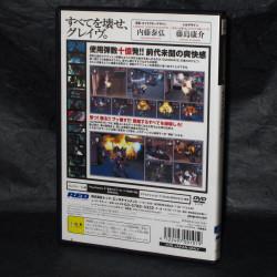 Gungrave - PS2 Japan