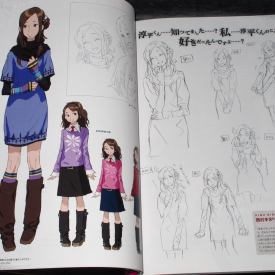 999: 9 Hours, 9 Persons, 9 Doors DS - Game Art Book