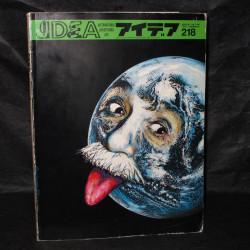 Idea International Graphic Art Typography - 218