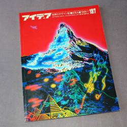 Idea International Graphic Art Typography - 197