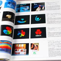 Idea International Graphic Art Typography - 205
