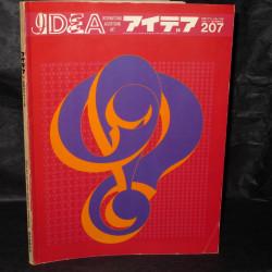 Idea International Graphic Art Typography - 207