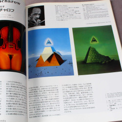Idea International Graphic Art Typography - 245