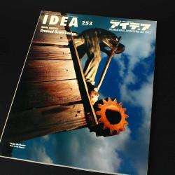 Idea International Graphic Art Typography - 253