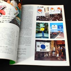 Idea International Graphic Art Typography - 254
