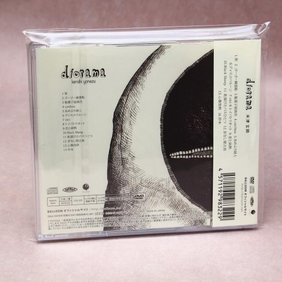 Kenshi Yonezu - diorama - CD plus DVD