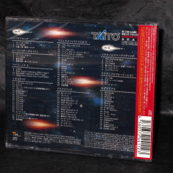 TAITO RETRO GAME MUSIC COLLECTION 5 SHOOTING CLUSTER