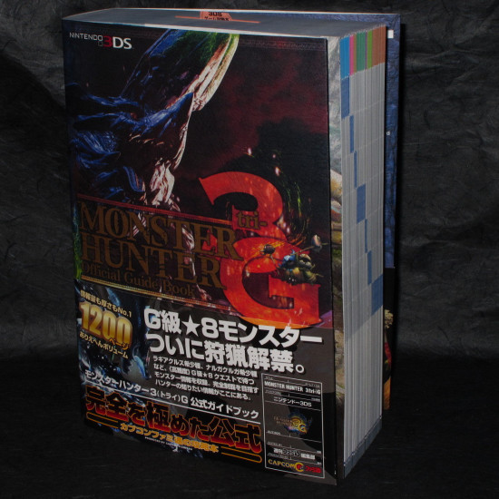 Monster Hunter 3G Tri G - Note Official Guide Book