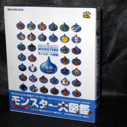 Dragon Quest 25th Anniversary Encyclopedia of Monsters