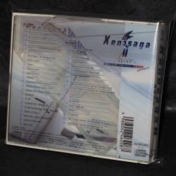 Xenosaga II Movie Scene Soundtrack - Limited Edition