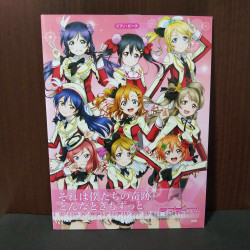 Love Live! Piano Piece - opening and ending theme