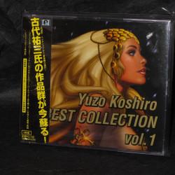 Yuzo Koshiro BEST COLLECTION vol.1