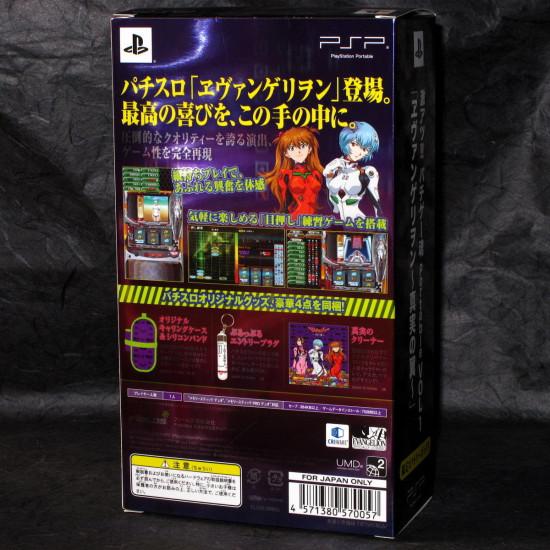 Evangelion - Shinjitsu no Tsubasa Limited Edition