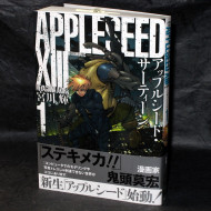 Appleseed XIII - Book 1