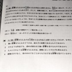 Japanese Language Proficiency Test Official Exercise Book JLPT N2