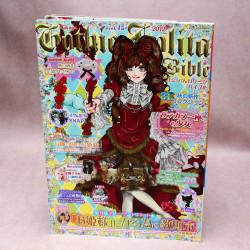 Gothic Lolita Bible 45