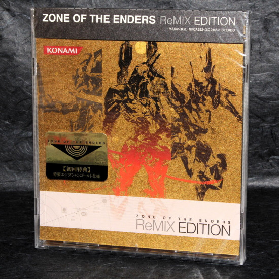 ZONE OF THE ENDERS ReMIX EDITION