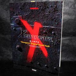 Xenogears Original Soundtrack Music Score