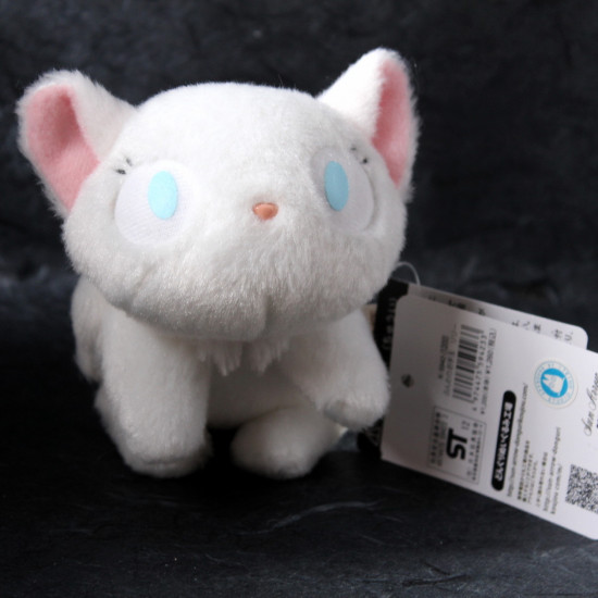 Kiki's Delivery Service - Lily - Soft Toy Beanbag Plush
